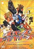 スペーストラベラーズ The Animation [DVD]