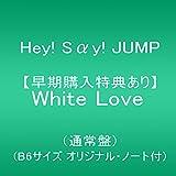 Hey!Say!JUMP | 形式: CD 発売日: 2017/12/20新品: ¥ 1,1506点の新品/中古品を見る:¥ 1,150より