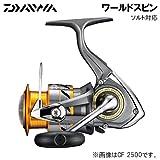 ダイワ(Daiwa) スピニングリール 17ワールドスピン CF3000