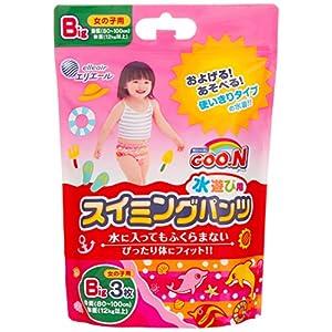グーン スイミングパンツ BIG (12kg以上) 女の子用 36枚(3枚×12) 【ケース販売】