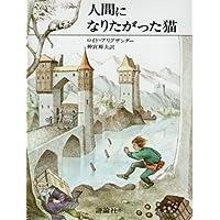 Amazon.co.jp: ロイド・アリグザ...