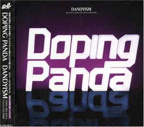 DANDYISM(初回生産限定盤)(DVD付)の詳細を見る