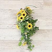 山久 ひまわり のミニ 壁掛け 1102-3599 CT触媒加工 造花 シルクフラワー