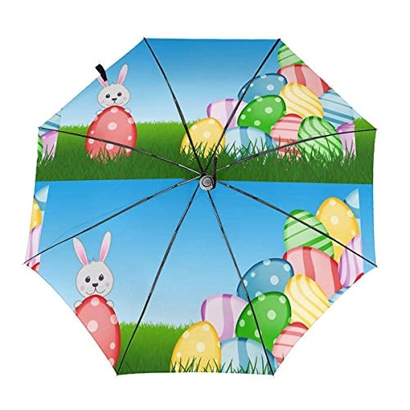 欺く考えた早熟無料イースターバニーカラフルな卵 折りたたみ傘 日傘 ワンタッチ自動開閉 折り畳み 丈夫な8本骨 3段式 撥水 耐風 晴雨兼用 梅雨対策 UVカット 遮光遮熱 傘袋/収納ポーチ付き