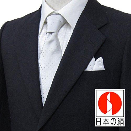 OnCoM 京都西陣織 ホワイト シルバー ドット柄 結婚式 ネクタイ ハンカチーフセット (thsu1206-006) 日本製