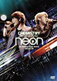 10th Anniversary Tour -neon- at さいたまスーパーアリーナ 2011.07.10 [DVD]