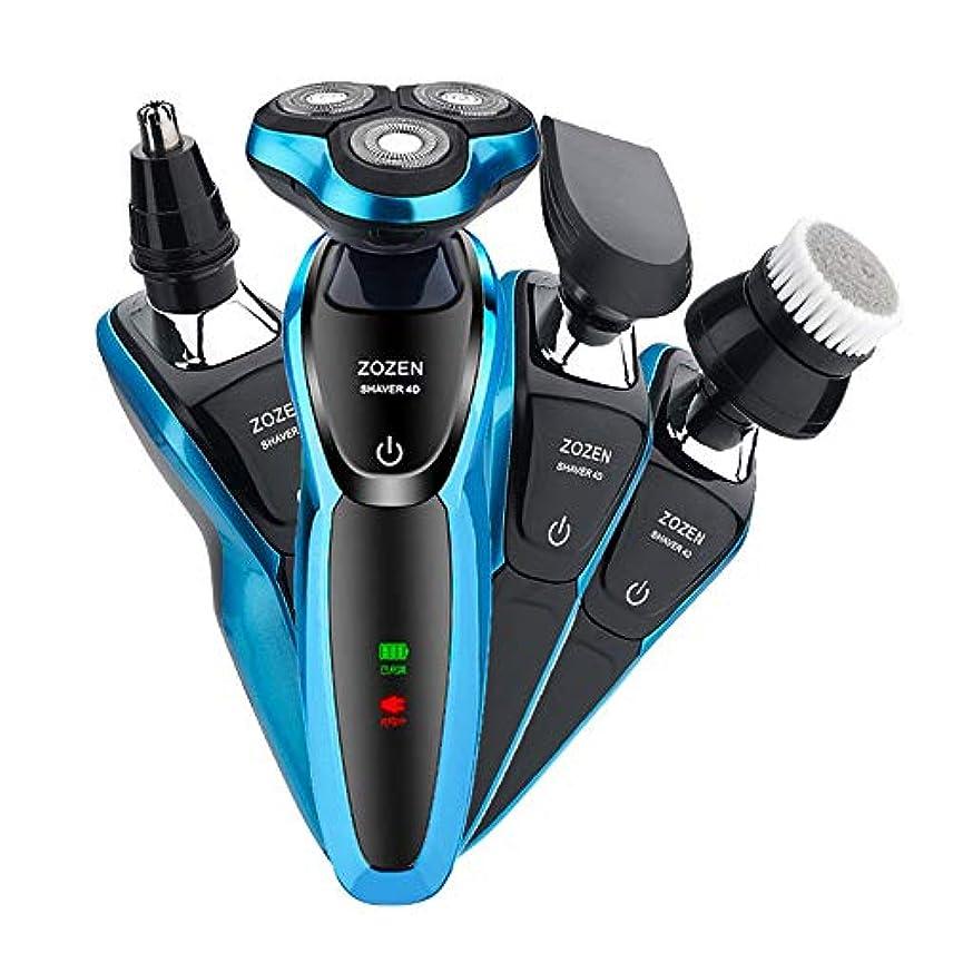 面曇った甘いビアードトリマーメンズ鼻毛トリマーを充電USBメンズ多機能車 (Color : Blue, Size : USB)