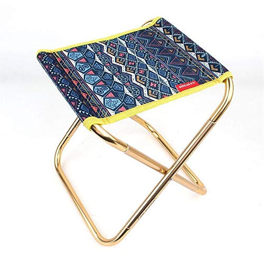 コンテスト飛躍浸食軽量の小型キャンプの椅子、野外活動のための折り畳み式釣椅子の重量の携帯用7075アルミ合金、キャンプ、バーベキュー、ピクニック、浜、ハイキング