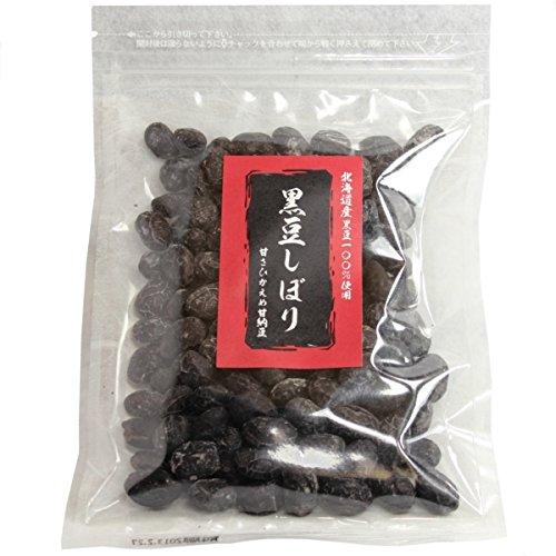 北海道産黒豆しぼり甘納豆 130g×4袋 メール便発送