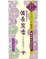 花げしき 備長炭香 千年桜の香り