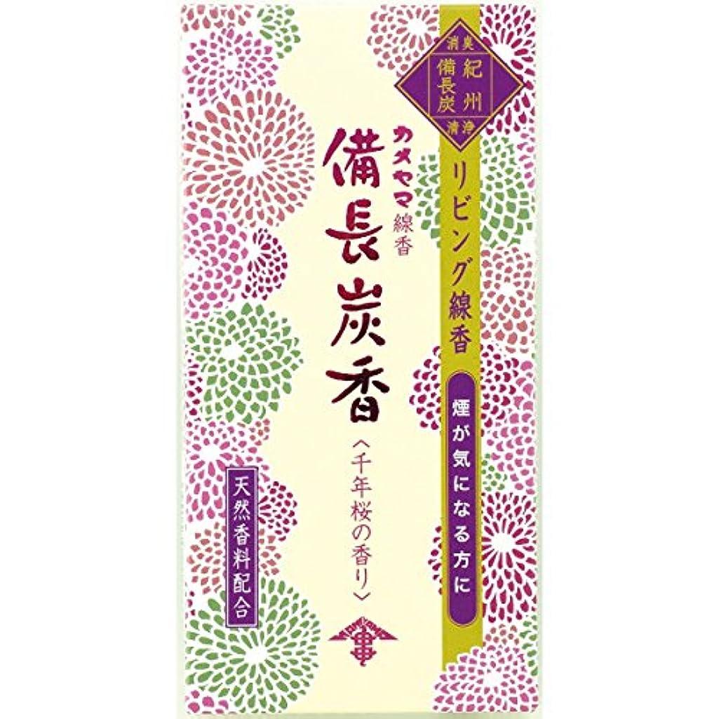 コールド暖かく従順な花げしき 備長炭香 千年桜の香り