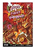 FOOD FIGHT (フード・ファイト)