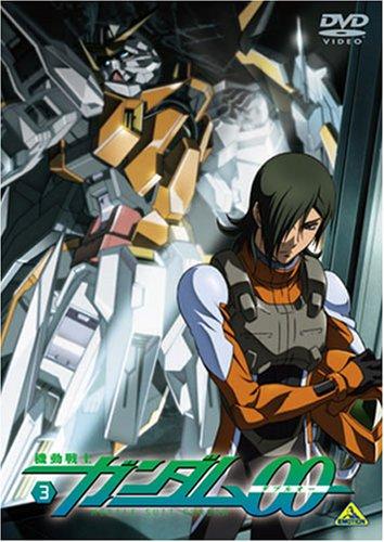機動戦士ガンダム00 3 [DVD]の詳細を見る