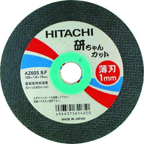 日立工機 ハイコーキ 切断砥石 125X1.6X22mm AZ36PBF 10枚入り 0032-9510 767-7529 直送品