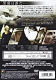 悪の法則 [DVD] 画像