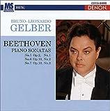 ベートーヴェン:ピアノソナタ集6