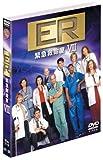 ER 緊急救命室 VIII — エイト・シーズン セット 1 [DVD]