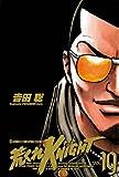 荒くれKNIGHT 19 (ヤングチャンピオン・コミックス)