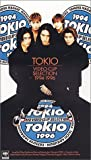 TOKIO VIDEO CLIP SELECTION [VHS] - TOKIO