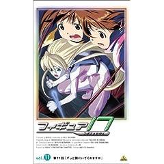 フィギュア17 つばさ&ヒカル(11) [VHS]