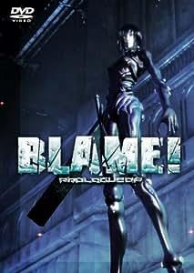 プロローグ・オブ・BLAME!フィギュア付きDVD (Sana-kan) (初回限定生産)
