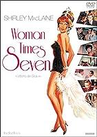 女と女と女たち [DVD]