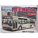 1/32 バス No.7 京王バス