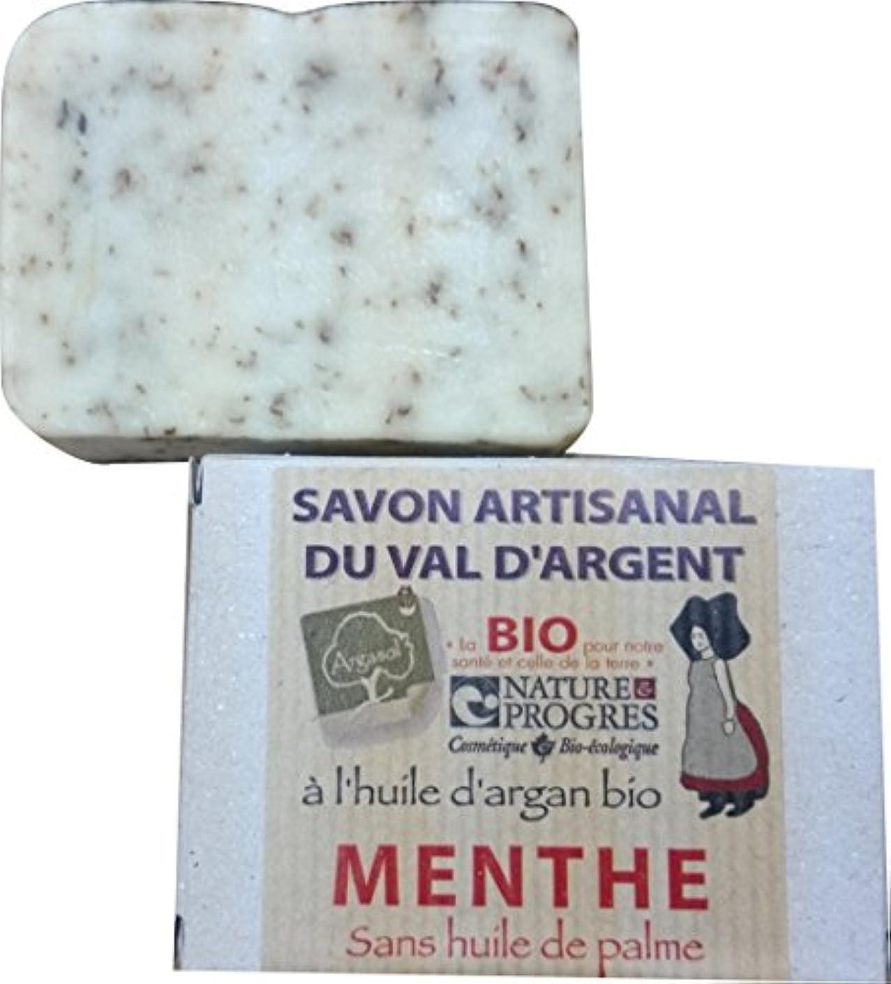 ワックスミルク葡萄サボン アルガソル(SAVON ARGASOL) ミント