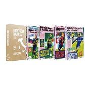 HIDETOSHI NAKATA DVD-BOX 2
