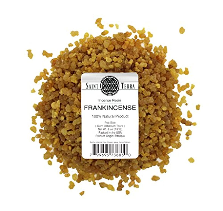 名前で気を散らすサドルSaint Terra – Frankincense Incense樹脂Peaサイズ8 oz ( 1 / 2 lb ) – 100 % Natural