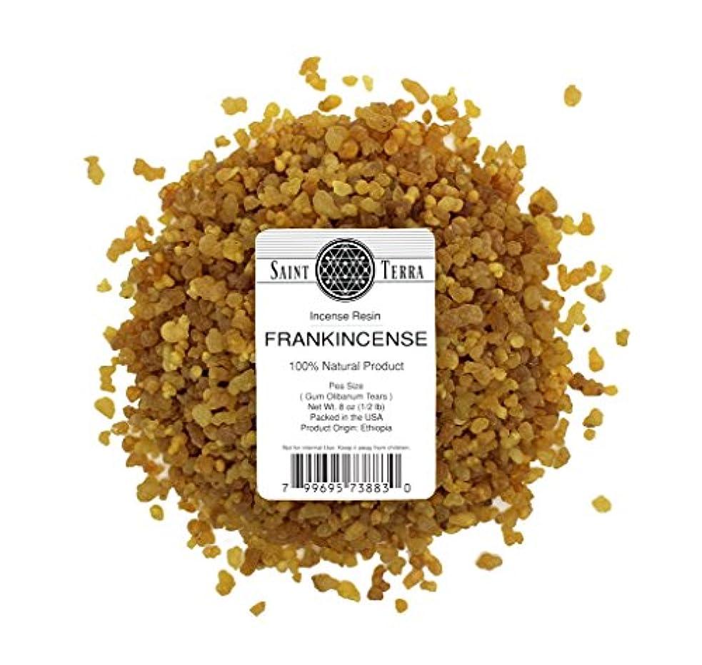 ラッドヤードキップリング窒素セメントSaint Terra – Frankincense Incense樹脂Peaサイズ8 oz ( 1 / 2 lb ) – 100 % Natural