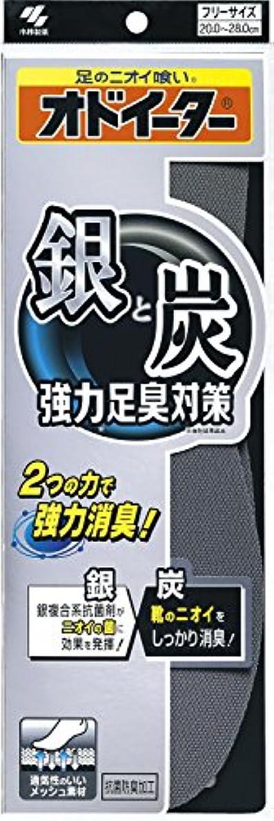 品ウェイトレス勤勉な銀と炭のオドイーター 靴の中敷?消臭インソール サイズ20cm~28cm 1足(左右)