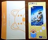 図書カード 1000円分 宇宙犬 柴犬