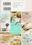 可愛いままで年収1000万円になるWORK LIFE STYLE BOOK(ワークライフスタイルブック) 画像
