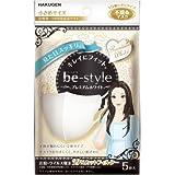 白元 マスク ビースタイル Be-Style プレミアムホワイト 5枚入×10個セット