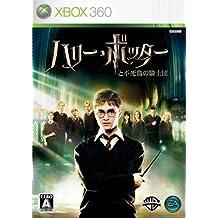 ハリー・ポッターと不死鳥の騎士団 - Xbox360