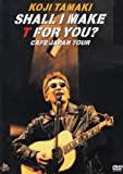 SHALL I MAKE T FOR YOU? CAFE JAPAN TOUR [DVD] 画像
