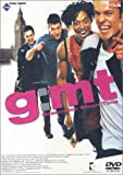 g:mt グリニッジ・ミーン・タイム [DVD]