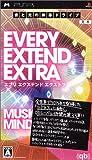 「EVERY EXTEND EXTRA/エブリ エクステンド エクストラ」の画像