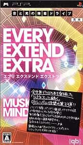 EVERY EXTEND EXTRA エブリ エクステンド エクストラ - PSP