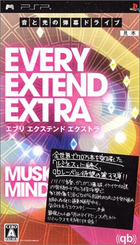 EVERY EXTEND EXTRA エブリ エクステンド エクストラ - PSPの詳細を見る