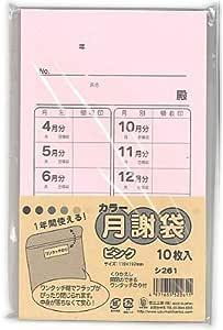 カラー月謝袋 ピンク シ261