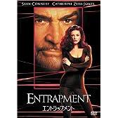 エントラップメント (初回限定生産) [DVD]