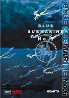 Blue Submarine 6: Hearts [DVD] [Import]