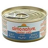 アルモネイチャー キャット缶 シニアキャット チキン 70g / 猫 シニア用 鶏肉のご馳走