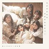 【Amazon.co.jp限定】すきすきすきすきすきすきっ! (CD2枚組)(TYPE-B merry jenny盤)(メガジャケ付き)