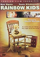 Rainbow Kids [DVD] [Import]