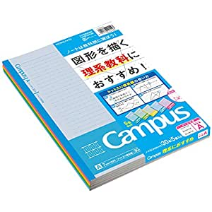 コクヨ キャンパスノート ドット入り理系線 (A罫7mm) 5色パック B5 ノ-F3CAKNX5