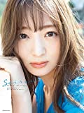 和田瞳写真集『Seiren』