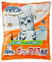 デオサンド 猫砂 紙砂 5L